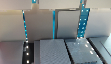 莱尔斯特材料配件:幕墙外墙板系列