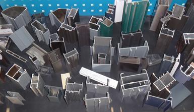 莱尔斯特材料配件:铝型材系列