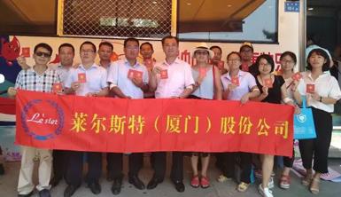莱尔斯特董事长廖志南带头捋臂献血,同事们争相为爱接力