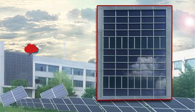 【喜讯】热烈祝贺莱尔斯特自主研发设计生产的第一座薄膜透光型新能源光伏幕墙在厦门同安基地安装调试完成并成功并网