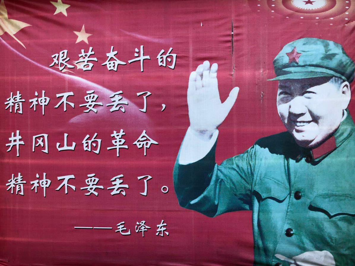 井岗山革命传统教育培训_图3