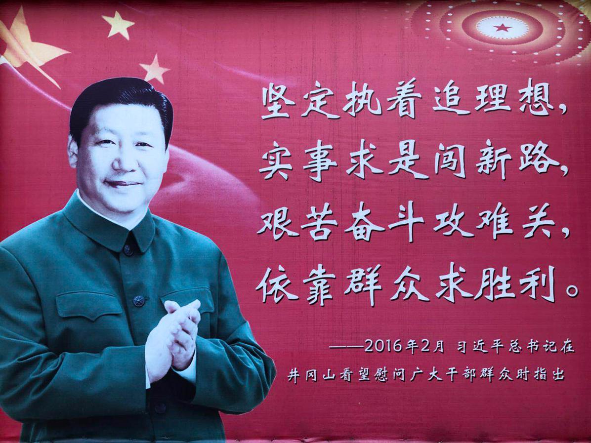 井岗山革命传统教育培训_图4