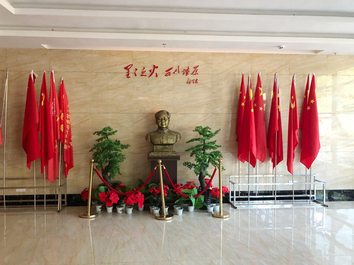 井岗山革命传统教育培训_图12