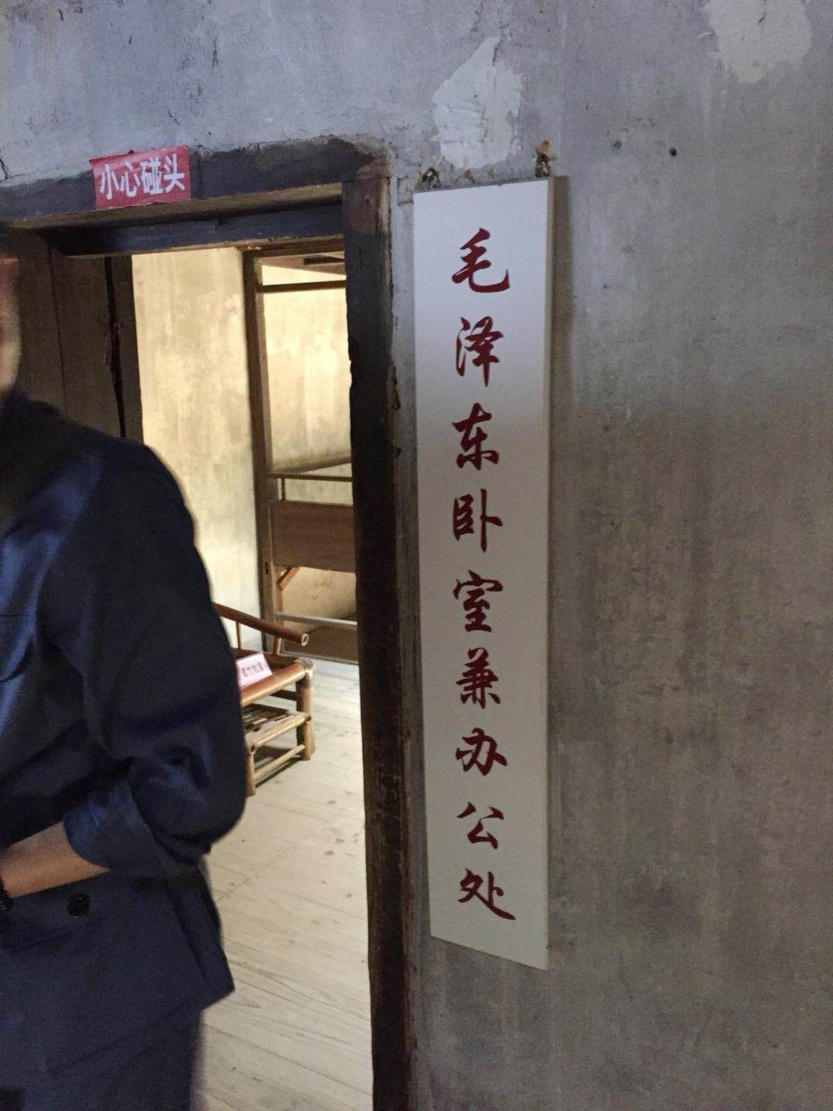 井岗山革命传统教育培训_图14