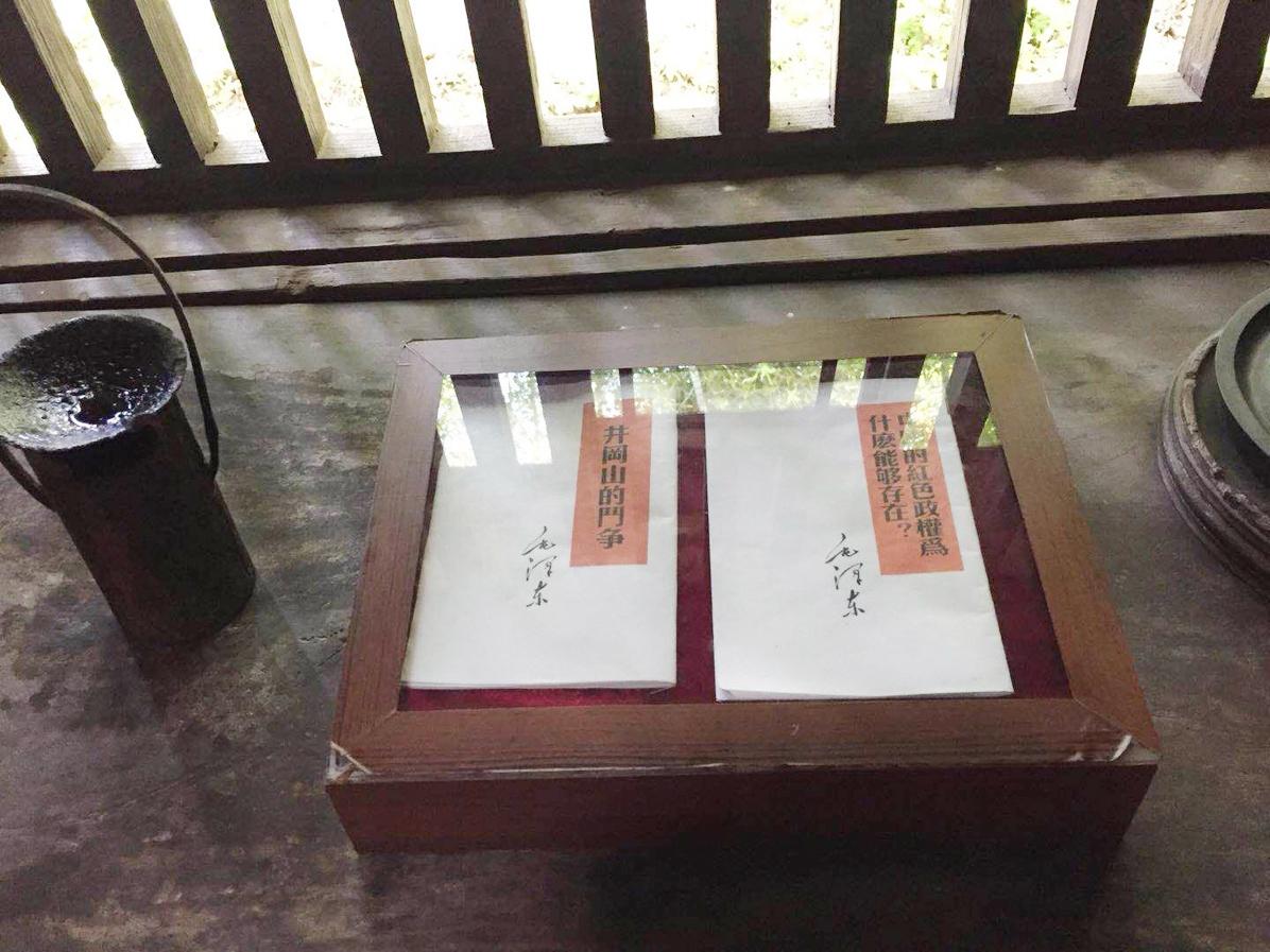 井岗山革命传统教育培训_图15