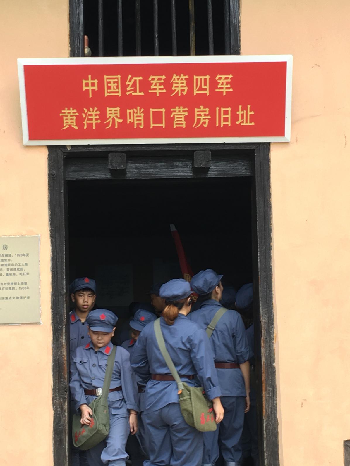 井岗山革命传统教育培训_图16