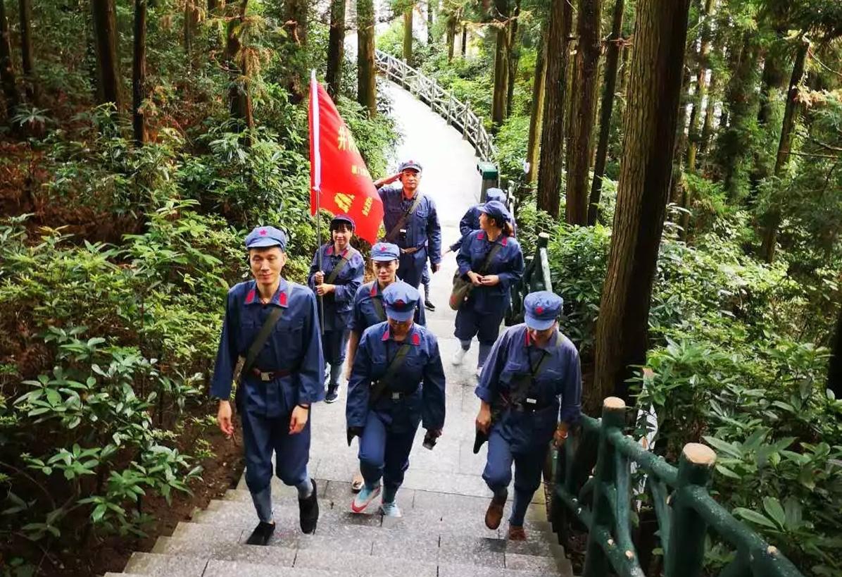井岗山革命传统教育培训_图24