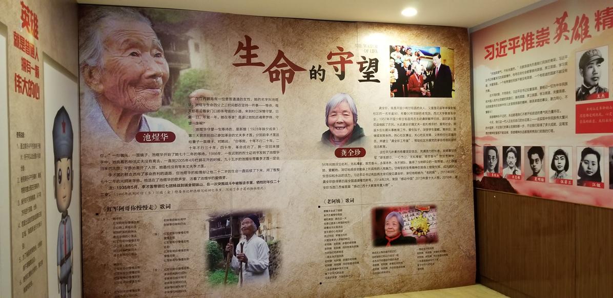 井岗山革命传统教育培训_图28