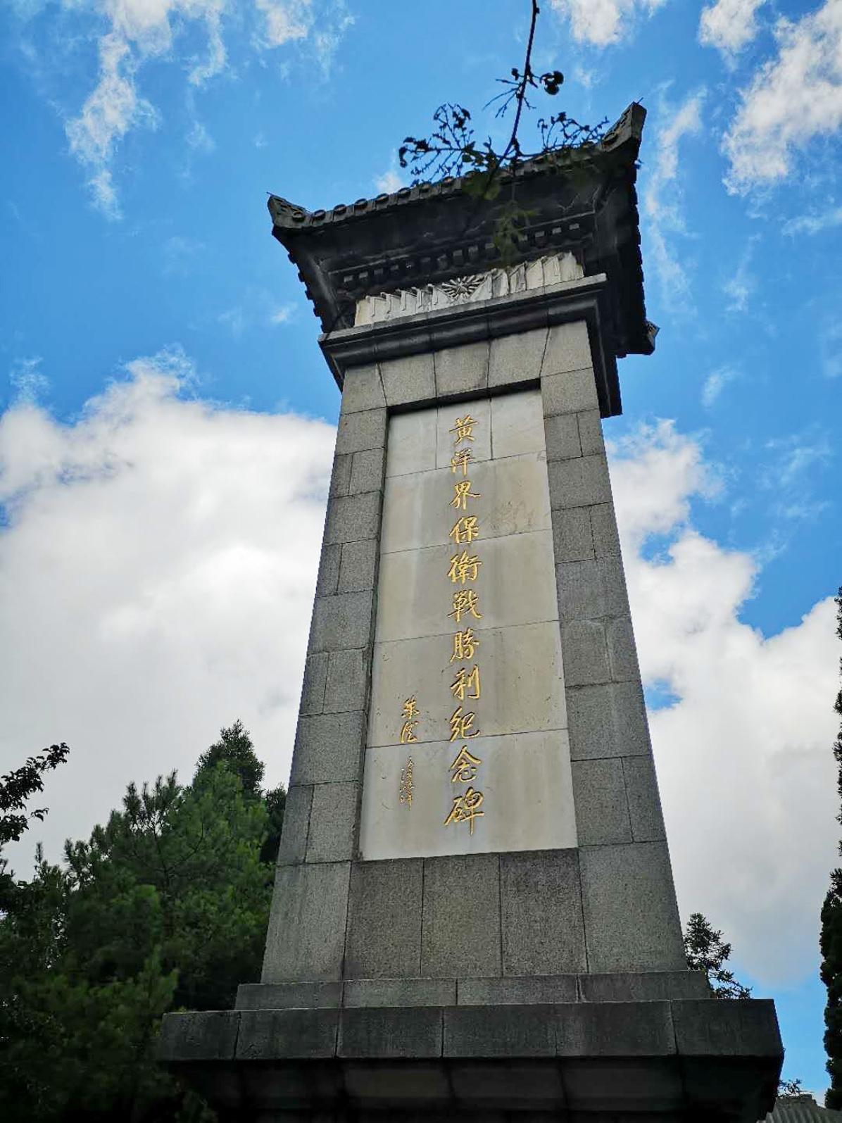 井岗山革命传统教育培训_图31
