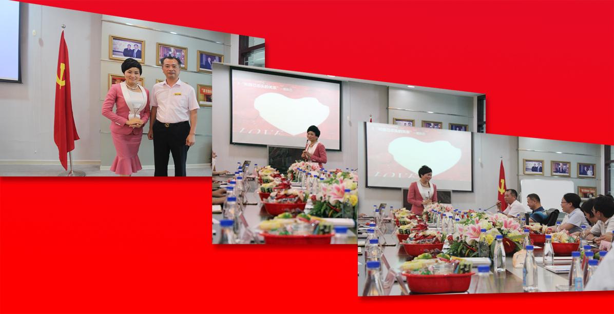 莱尔斯特2018中秋国庆联欢_图12