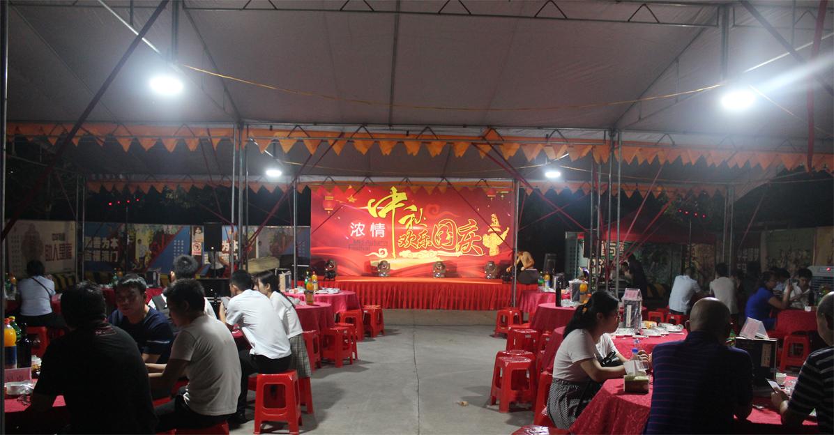 莱尔斯特2018中秋国庆联欢_图24