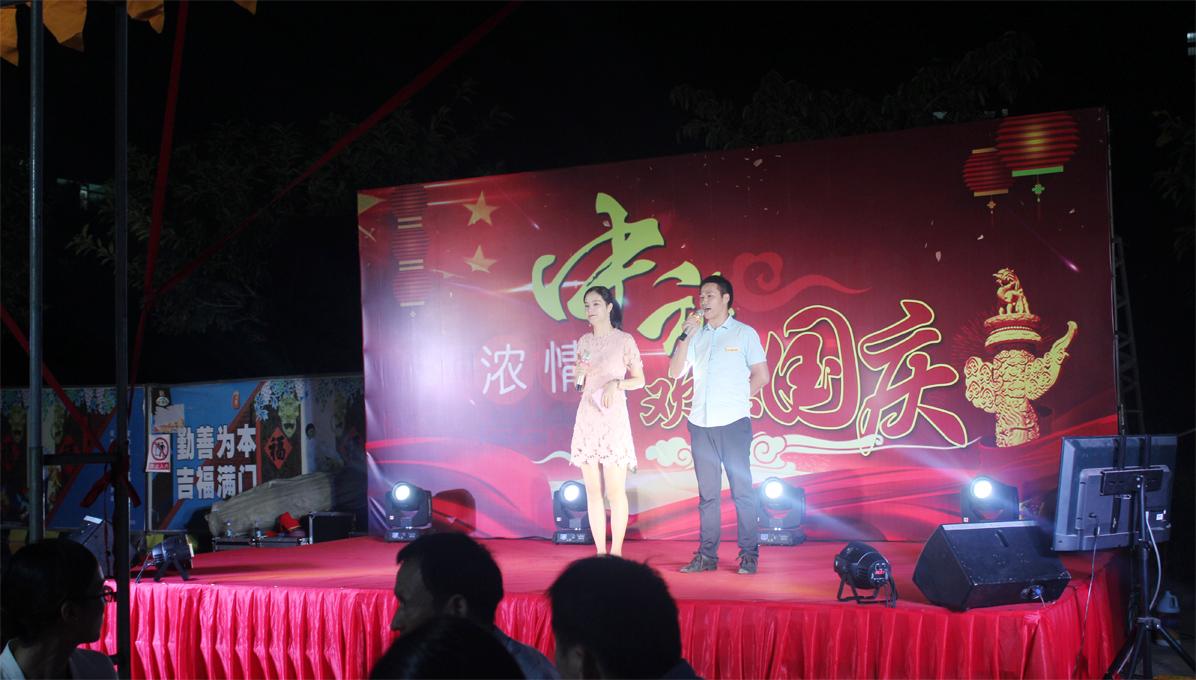 莱尔斯特2018中秋国庆联欢_图27