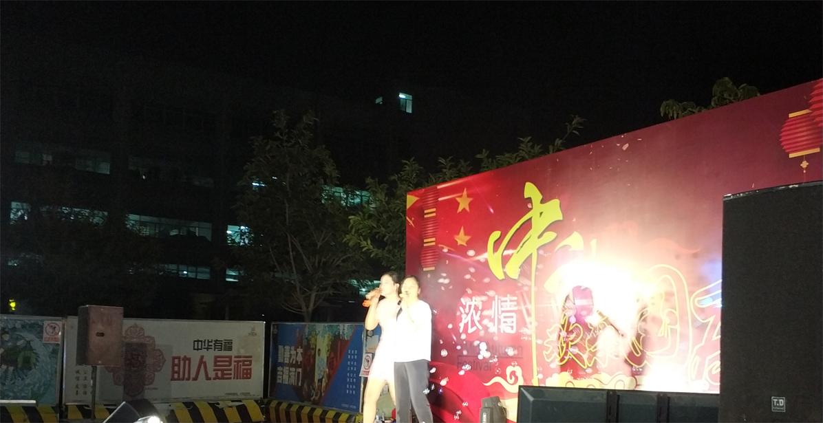 莱尔斯特2018中秋国庆联欢_图32