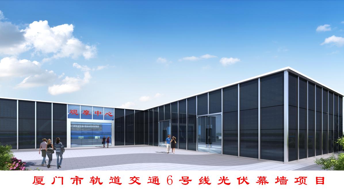 莱尔斯特_6号线新能源光伏幕墙项目竣工发电_图1