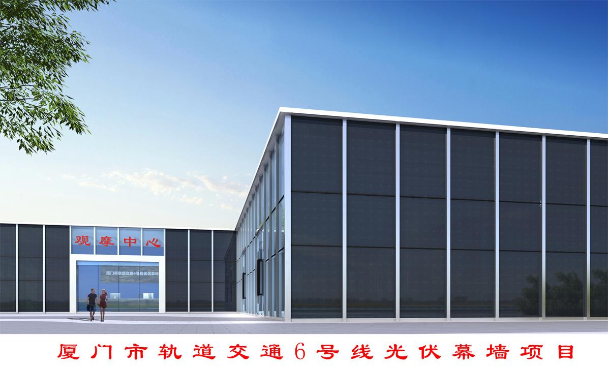 莱尔斯特_6号线新能源光伏幕墙项目竣工发电_图2