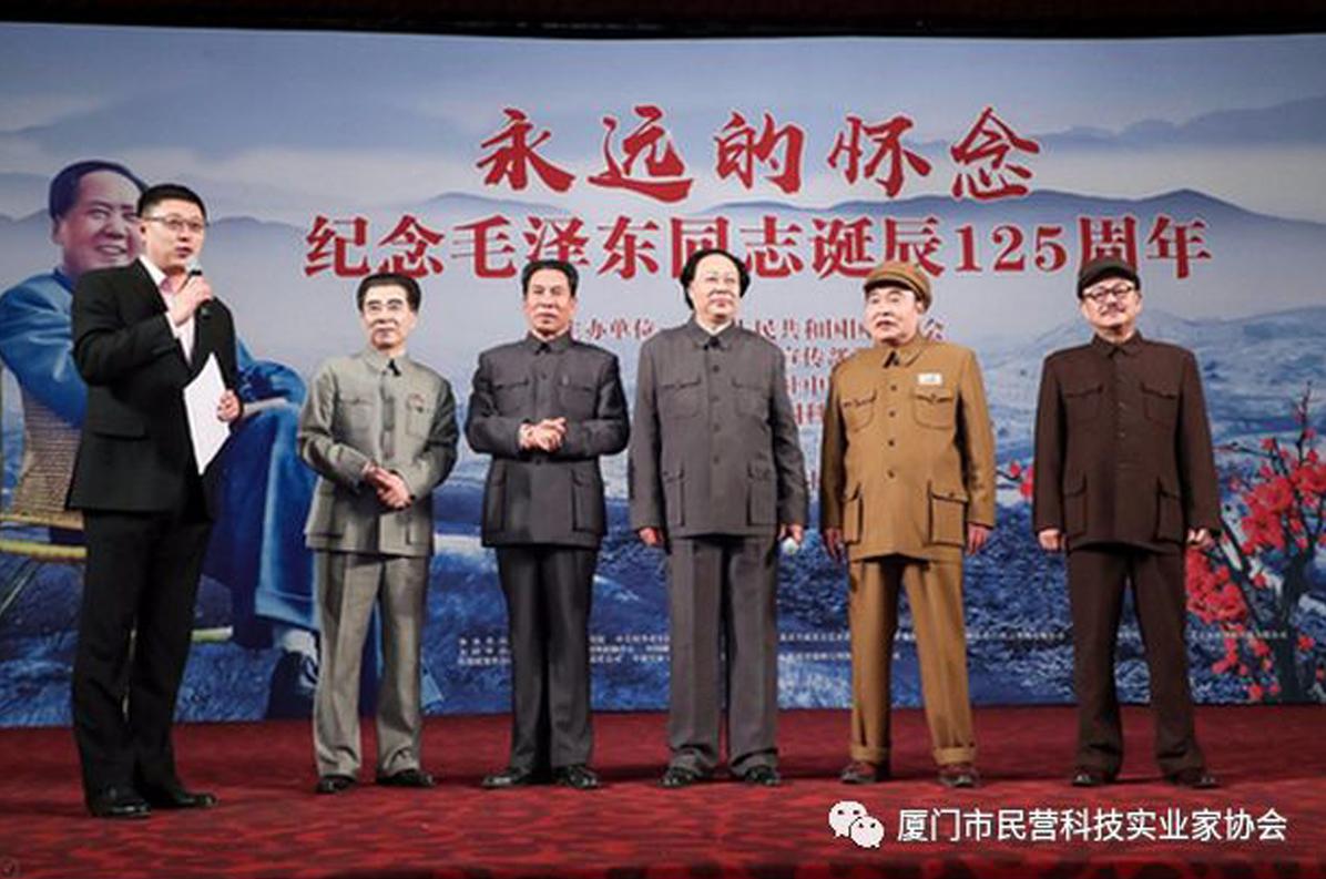 莱尔斯特董事长廖志南应邀赴京参加纪念毛泽东同志诞辰125周年系列活动_图1.jpg