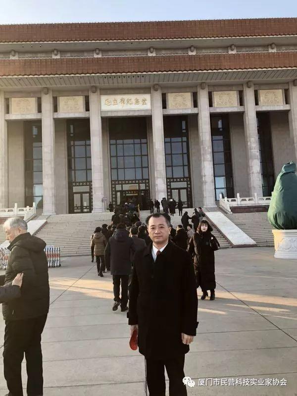 莱尔斯特董事长廖志南应邀赴京参加纪念毛泽东同志诞辰125周年系列活动_图4.jpg