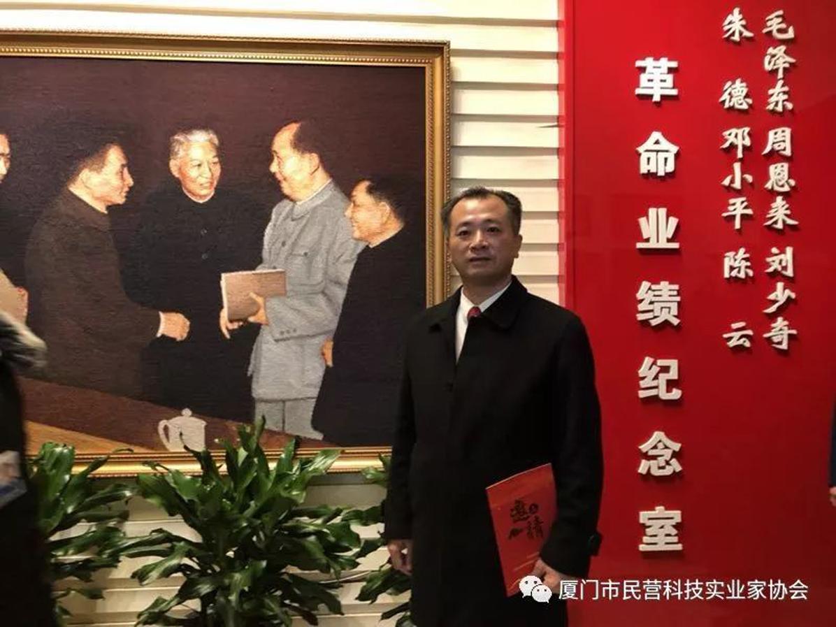 莱尔斯特董事长廖志南应邀赴京参加纪念毛泽东同志诞辰125周年系列活动_图5.jpg