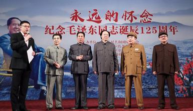 莱尔斯特董事长廖志南应邀赴京参加纪念毛泽东同志诞辰125周年系列活动