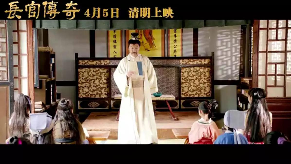 《长官传奇》首映礼_图8
