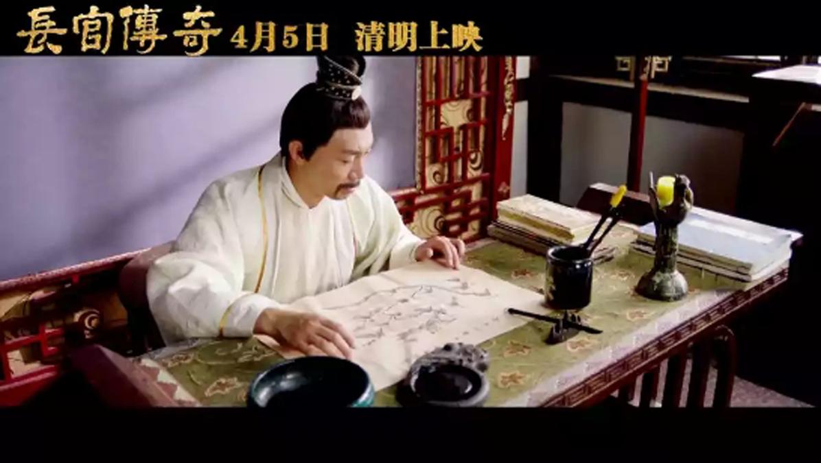《长官传奇》首映礼_图10