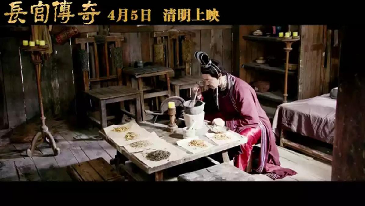 《长官传奇》首映礼_图9