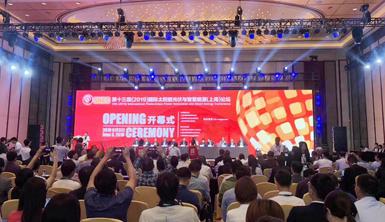 「聚焦SNEC上海展」莱尔斯特携光伏幕墙绽放异彩