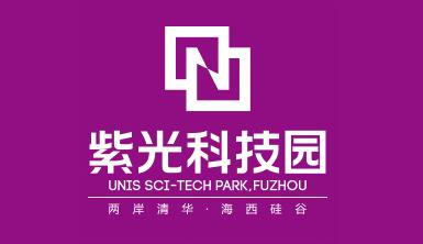 紫光科技园