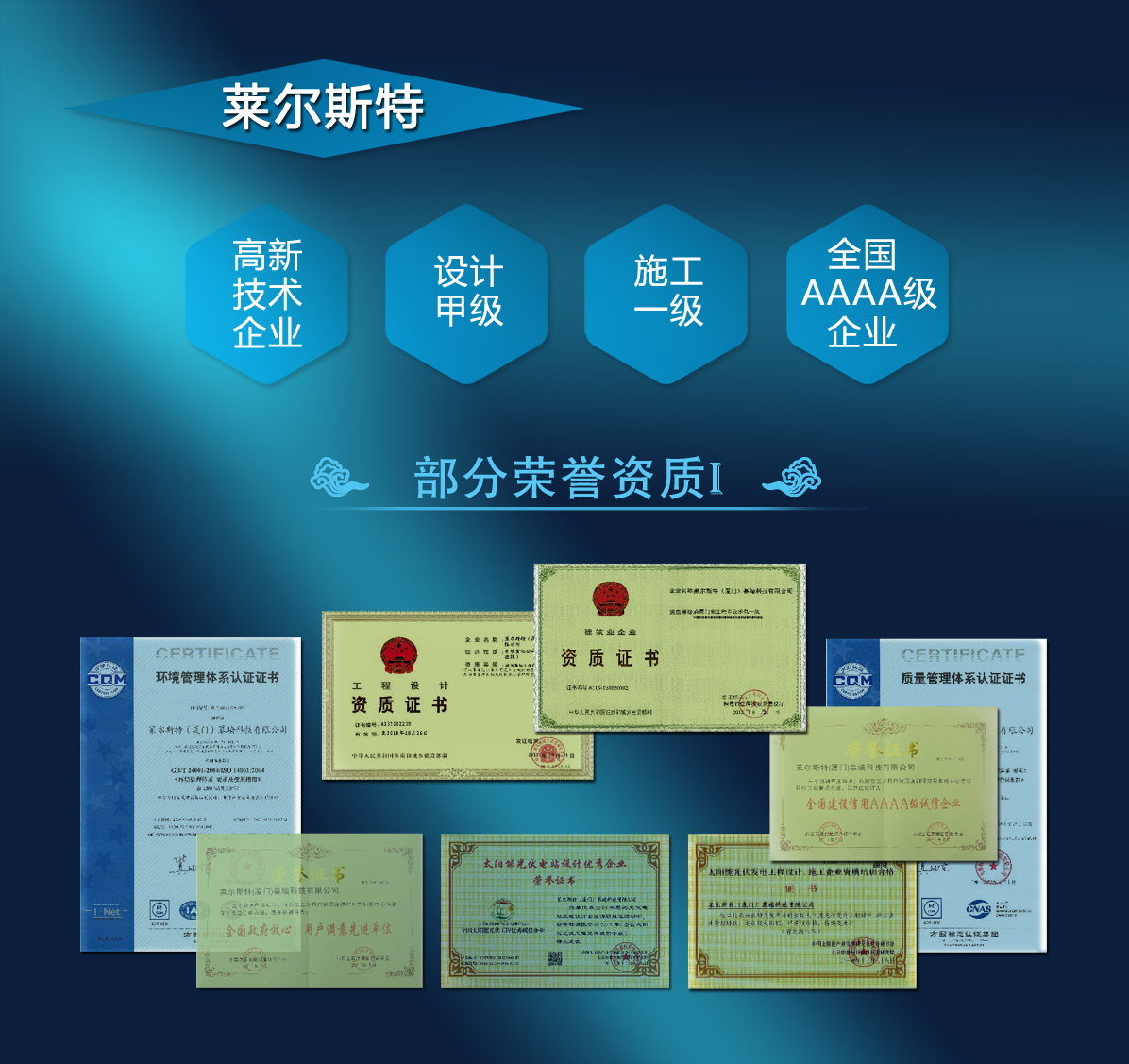 莱尔斯特5kw系列家庭分布式光伏电站_图16