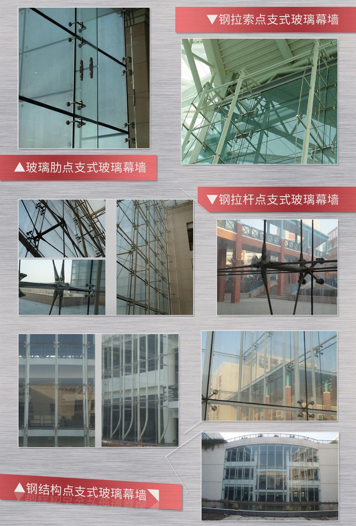 莱尔斯特点式玻璃幕墙_图3